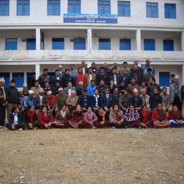 Dhawalagiri bahumukhi campus